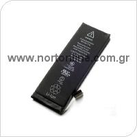 Μπαταρία Apple iPhone 5C (Ασυσκεύαστο)