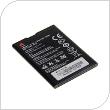 Γνήσια Μπαταρία Huawei HB4W1H Ascend G510 (Ασυσκεύαστο)