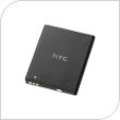 Γνήσια Μπαταρία HTC BA S850 Desire C