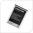Γνήσια Μπαταρία Samsung EB-L1F2HVU i9250 Galaxy Nexus (Ασυσκεύαστο)