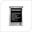 Γνήσια Μπαταρία Samsung EB-L1P3DVU S6810 Galaxy Fame