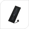 Μπαταρία Apple iPhone 5S (Ασυσκεύαστο)