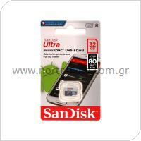 Κάρτα μνήμης Micro SDHC C10 SanDisk Ultra 80MB/s 32Gb