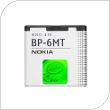 Γνήσια Μπαταρία Nokia BP-6MT 6720 Classic (Ασυσκεύαστο)