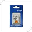 Γνήσια Μπαταρία Nokia BP-6MT 6720 Classic