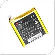 Γνήσια Μπαταρία Huawei HB4Q1HV Ascend P2 (Ασυσκεύαστο)
