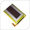 Γνήσια Μπαταρία Sony LIS1509ERPC Xperia SP (Ασυσκεύαστο)