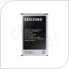 Γνήσια Μπαταρία Samsung EB-B800BEBEC N9005 Galaxy Note 3