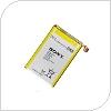 Γνήσια Μπαταρία Sony LIS1501ERPC Xperia ZL (Ασυσκεύαστο)