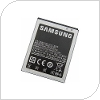 Γνήσια Μπαταρία Samsung EB-L1G6LLU i9300 Galaxy S III