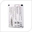 Γνήσια Μπαταρία HTC BA S150 P3600