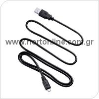Καλώδιο Σύνδεσης USB 2.0 LG DK-100M H10 USB A σε Micro USB (Ασυσκεύαστο)