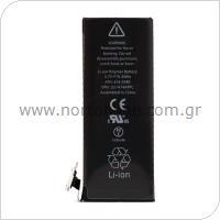 Μπαταρία Apple iPhone 4S (Ασυσκεύαστο)