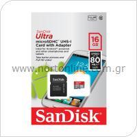 Κάρτα μνήμης Micro SDHC C10 UHS-I SanDisk Ultra 98MB/s 16Gb + 1 ADP