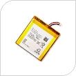 Γνήσια Μπαταρία Sony LIS1489ERPC Xperia Acro S (Ασυσκεύαστο)