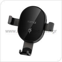 Ασύρματη Βάση Ταχείας Φόρτισης Αυτοκινήτου Qi Xiaomi Mi 70Mai Midrive PB01 10W Μαύρο