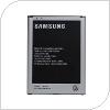 Γνήσια Μπαταρία Samsung EB-B700BE i9200 Galaxy Mega (Ασυσκεύαστο)