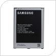 Γνήσια Μπαταρία Samsung EB-B700BEBEC i9200 Galaxy Mega (Ασυσκεύαστο)