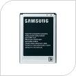Γνήσια Μπαταρία Samsung EB-L1H9KLA i8730 Galaxy Express (Ασυσκεύαστο)