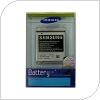 Γνήσια Μπαταρία Samsung EB575152VU i9000 Galaxy S