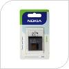 Γνήσια Μπαταρία Nokia BL-6P 6500 Classic