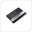 Γνήσια Μπαταρία HTC BA S390 Touch Pro 2 (Ασυσκεύαστο)
