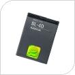 Γνήσια Μπαταρία Nokia BL-4D N8 (Ασυσκεύαστο)