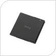 Γνήσια Μπαταρία HTC BA S800 Desire X