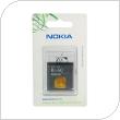 Γνήσια Μπαταρία Nokia BL-6Q 6700 Classic