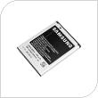 Γνήσια Μπαταρία Samsung EB424255VU S3850 Corby II