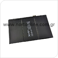 Battery Apple iPad 3/ iPad 4 (Bulk)