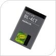 Γνήσια Μπαταρία Nokia BL-4CT 5310 XpressMusic (Ασυσκεύαστο)