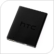 Γνήσια Μπαταρία HTC BA S910 Desire 200