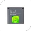 Γνήσια Μπαταρία Nokia BL-6P 6500 Classic (Ασυσκεύαστο)