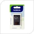 Γνήσια Μπαταρία Nokia BL-4CT 5310 XpressMusic