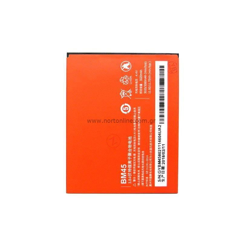 Original Battery Xiaomi BM45 Redmi Note 2 (Bulk)
