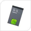 Γνήσια Μπαταρία Nokia BL-4J C6-00