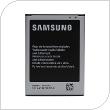 Γνήσια Μπαταρία Samsung EB-B500BEBEC i9195 Galaxy S4 mini