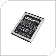 Γνήσια Μπαταρία Samsung EB-B600BEBEC i9505 Galaxy S4