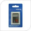 Γνήσια Μπαταρία Nokia BL-5C Asha 203