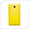 Back Cover Nokia CC-3080 X/X+ Κίτρινο