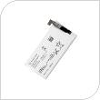 Γνήσια Μπαταρία Sony AGPB009-A003 Xperia Go (Ασυσκεύαστο)