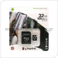 Κάρτα μνήμης Micro SDHC C10 UHS-I U1 Kingston Canvas Select Plus 100MB/s 32Gb + 1 ADP