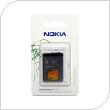 Γνήσια Μπαταρία Nokia BL-5BT 2600 Classic