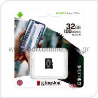 Κάρτα μνήμης Micro SDHC C10 UHS-I U1 Kingston Canvas Select Plus 100MB/s 32Gb