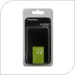 Γνήσια Μπαταρία BlackBerry C-X2 8800