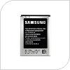 Γνήσια Μπαταρία Samsung EB-L1P3DVU S6810 Galaxy Fame (Ασυσκεύαστο)