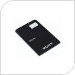 Γνήσια Μπαταρία Sony BA600 Xperia U (Ασυσκεύαστο)