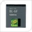 Γνήσια Μπαταρία Nokia BL-6F N95 8GB (Ασυσκεύαστο)